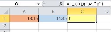 2つの時間の差を求めて時間を表示