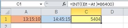 2つの時間の差を求めて秒数(整数)を表示